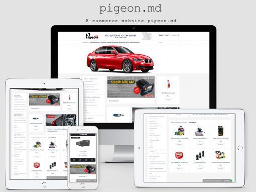 Интернет-магазин Pigeon Auto