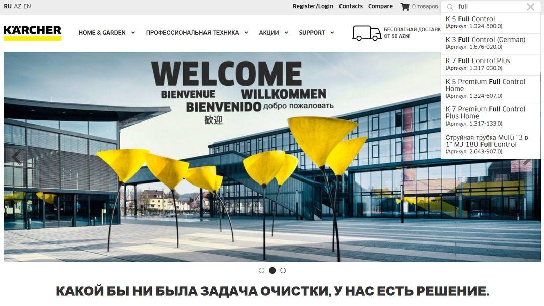 Online Store - Karcher Azerbaijan 17