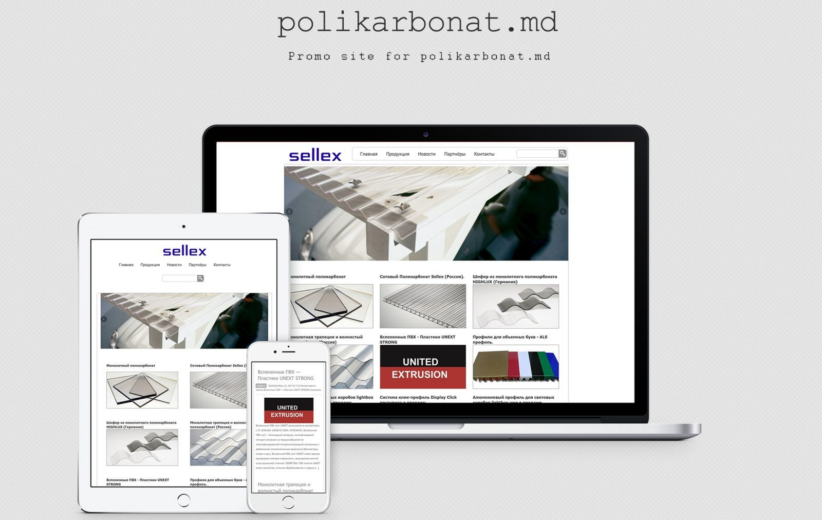 Site - ul companiei Universtrans