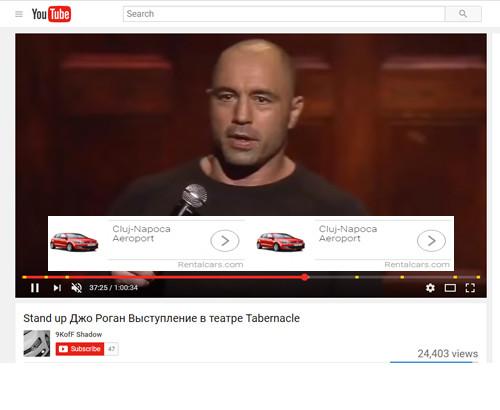 Ремаркетинг в Youtube