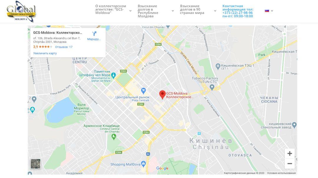 Переделка сайта коллекторского агентства GCS-Moldova 16