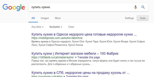 Продвижение сайта в поисковиках в и