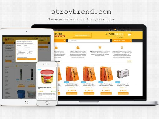 Shop Online Brand Story