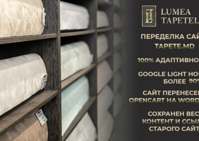 Redesign of the online store Lumea Tapetelor