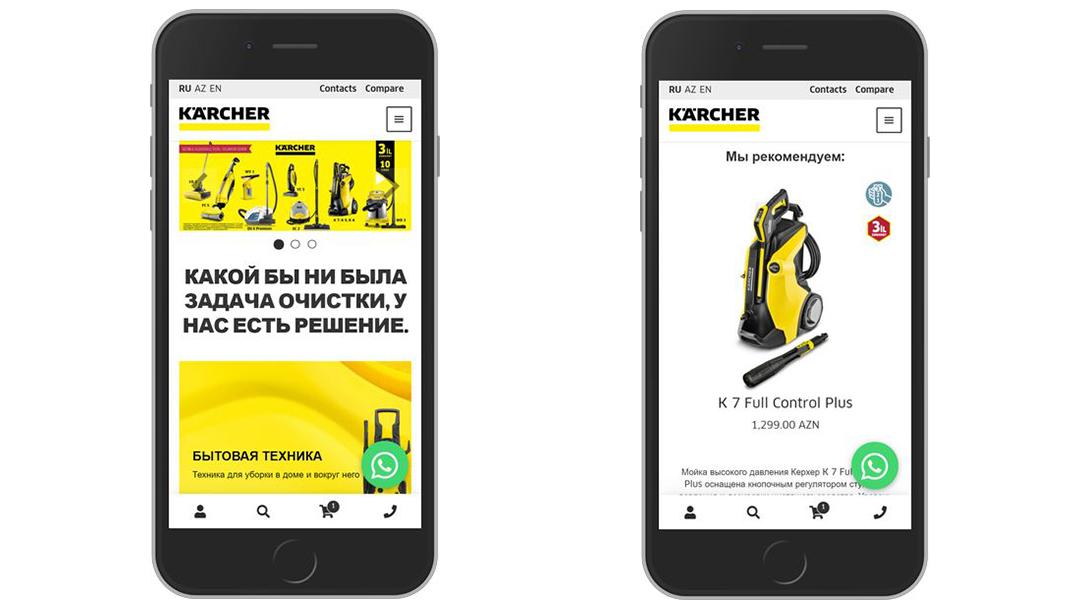 Online Store - Karcher Azerbaijan 44