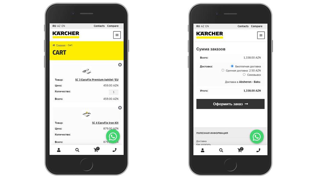 Online Store - Karcher Azerbaijan 49