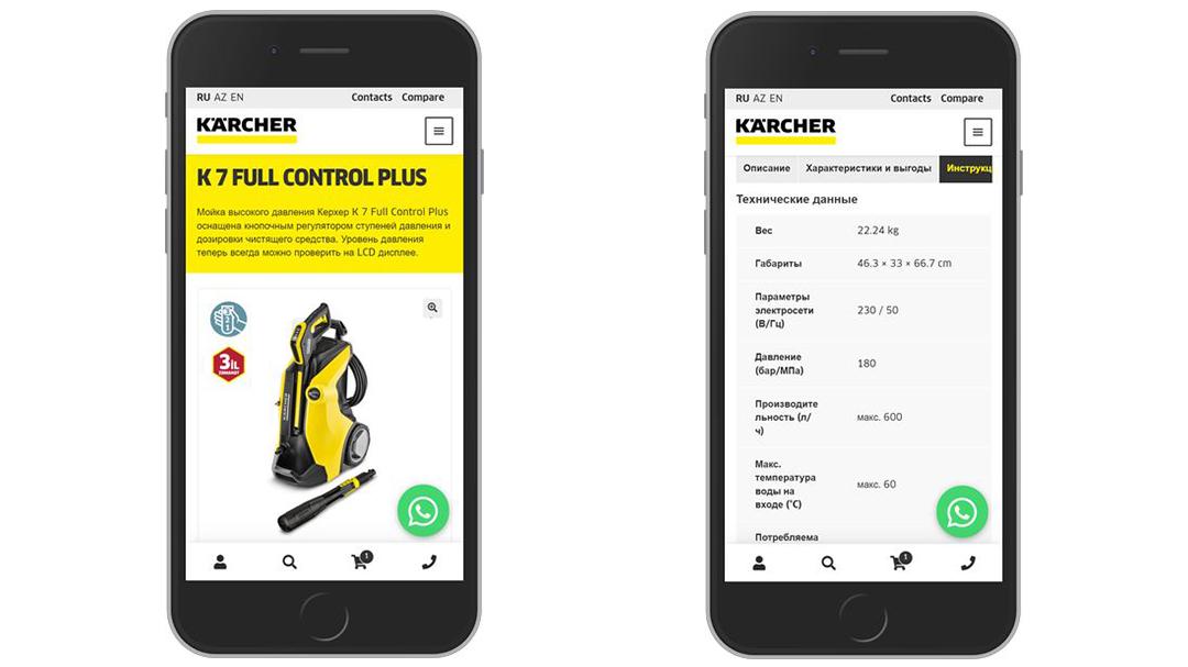 Online Store - Karcher Azerbaijan 47
