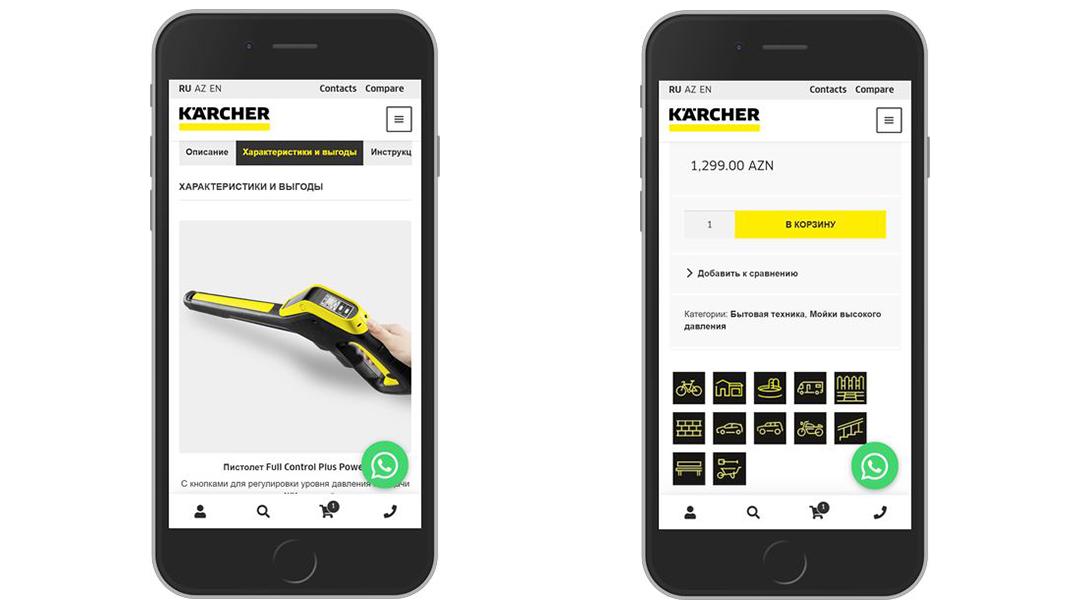 Online Store - Karcher Azerbaijan 48