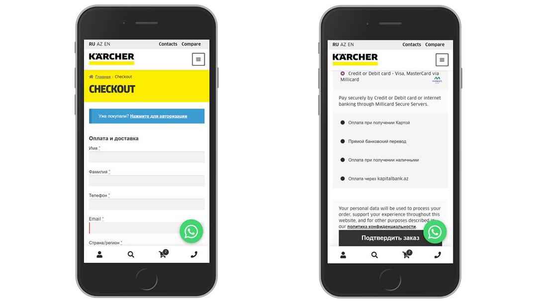 Online Store - Karcher Azerbaijan 50