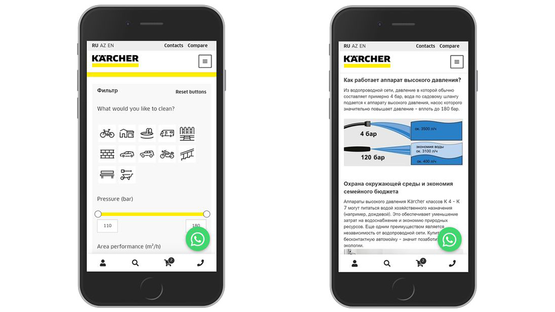 Online Store - Karcher Azerbaijan 46