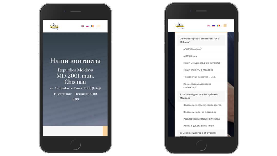Переделка сайта коллекторского агентства GCS-Moldova 21