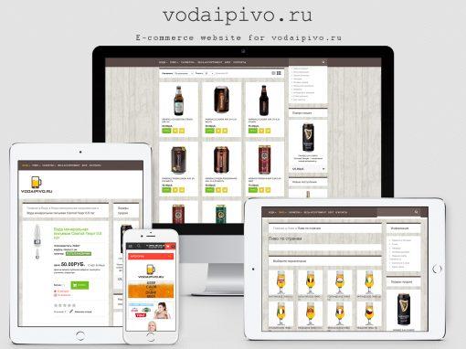 Интернет-магазин Вода и Пиво